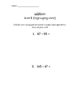 3rd Grade Addition Leveled Worksheets