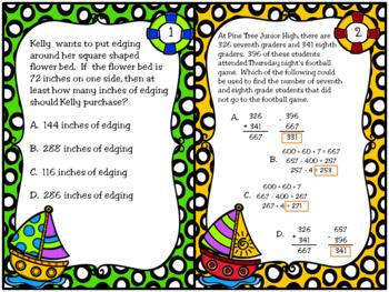 3rd Grade Addition & Subtraction: TRS Unit 2:  TEKS & CCSS Aligned