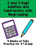 3rd Grade Addition and Subtraction With Regrouping Daily P