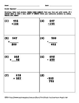 3rd Grade Addition/Subtraction/Beginning Multiplication Assessment