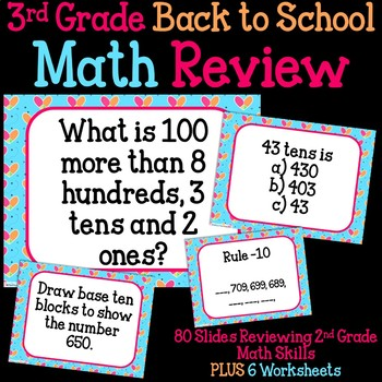 3rd Grade Back To School Math Review
