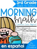 3rd Grade Back To School Morning Work in Spanish / Trabajo de la mañana