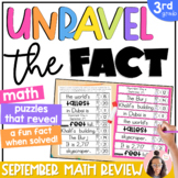 3rd Grade Back to School Math Centers | Unravel the Fact | Interactive Notebook