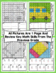 3rd Grade Back to School Math Mystery Pictures