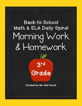 3rd Grade Back to School Morning Work and Homework