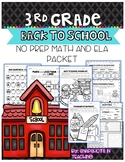3rd Grade Back to School No Prep Math and ELA Pack