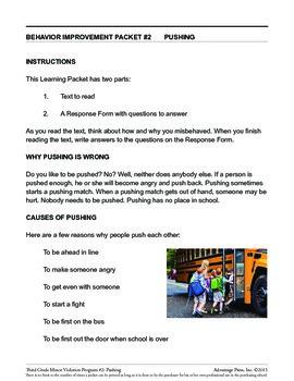 3rd Grade Behavior Improvement Packet: Pushing