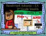 3rd Grade Benchmark Writing Resources - Bundle