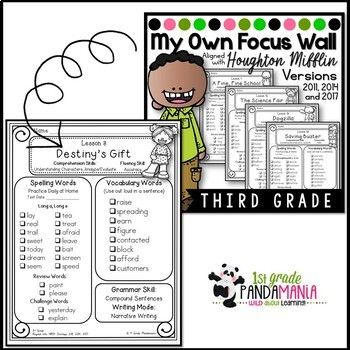 3rd Grade Bundle Aligned with HMH Journeys 2014 and 2017
