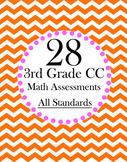 28 Math Assessments 3rd Grade CCSS Test Prep - All Standards