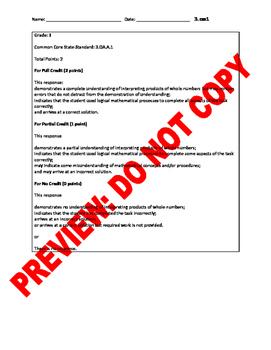 3rd Grade CCSS Model Multiplication Assessment Bank