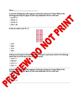 3rd Grade CCSS Model Multiplication and Division Assessment/Activity