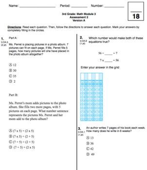 3rd Grade CCSS Multi & Div Math Test (Eureka Module 3 Assessment 1&2)