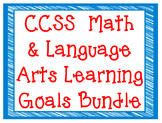 3rd Grade CCSS Super Hero Theme Bundle