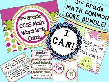 """3rd Grade COMMON CORE MATH BUNDLE: """"I Can"""" Statements + Vocabulary Cards"""