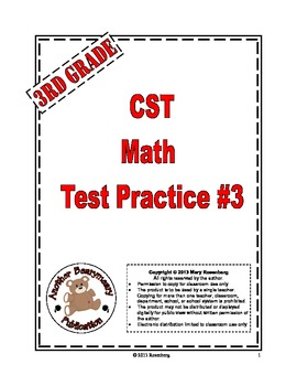 3rd Grade CST Math Standardized Test Practice #3