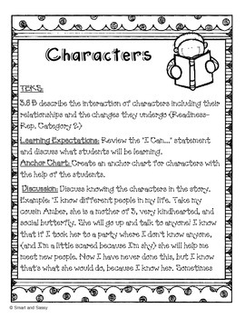 3rd Grade Character Analysis Lesson Pack TEKS Aligned