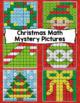 3rd Grade Christmas Math: 3rd Grade Math Mystery Pictures
