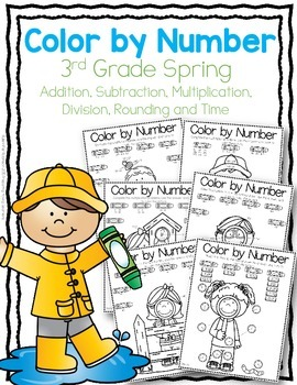 3rd Grade Color By Number - Spring Edition {CC Aligned}
