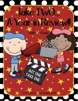 A Year in Review - 3rd Grade Math Common Core REVIEW GAME