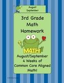 3rd Grade Common Core Aligned Homework Pack (4 Weeks) Augu