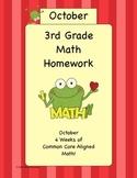 3rd Grade Common Core Aligned Math Homework Pack (4 Weeks) October