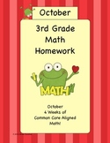 3rd Grade Common Core Aligned Math Homework Pack (4 Weeks)