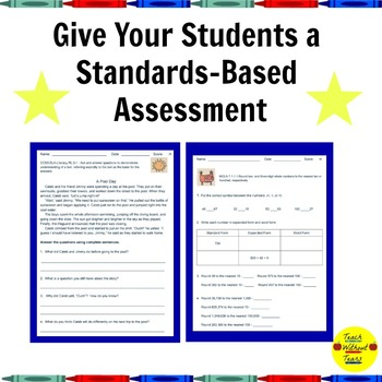 3rd Grade Common Core Assessment and Data Keeping Bundle