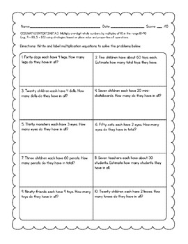 3rd Grade Common Core Assessments: Number & Operations in Base Ten BUNDLE