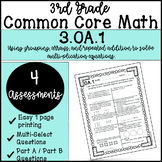 Common Core 3.OA.1 Solving Multiplication Equations | 3rd Grade Assessments