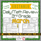 Math Morning Work 3rd Grade March Editable
