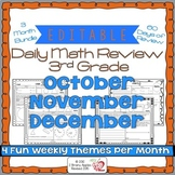 Math Morning Work 3rd Grade Bundle Editable, Spiral Review