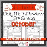 Math Morning Work 3rd Grade October Editable, Spiral Revie