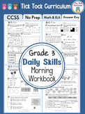 3rd Grade Daily Skills Morning Work | Distance Learning