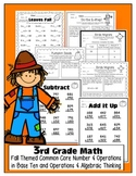 3rd Grade Common Core: Fall Themed Math for Standards O.A. & N.B.T.