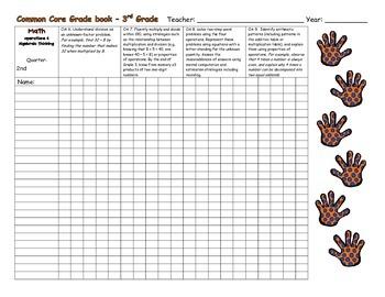 3rd Grade Common Core Record Book