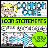 """3rd Grade Common Core """"I Can"""" Kid-Friendly Statements {hal"""