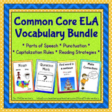 Common Core ELA Vocabulary Trading Card Bundle
