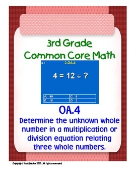 3rd Grade Common Core Math 3 OA.4 Determine Unknown Whole Number 3.OA.4 PDF