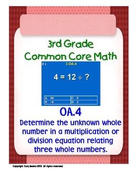 3rd Grade Common Core Math 3 OA.4 Determine Unknown Whole