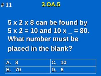 3rd Grade Common Core Math 3 OA.5 Apply Properties of Operations 3.OA.5