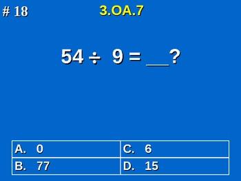 3rd Grade Common Core Math 3 OA.7 Fluently Multiply & Divide 3.OA.7