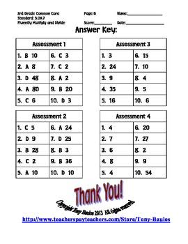 3rd Grade Common Core Math 3 Oa7 Fluently Multiply Divide 3oa7 Pdf