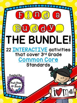 3rd Grade Common Core Math ALL Standards (Find a Buddy Bundle)
