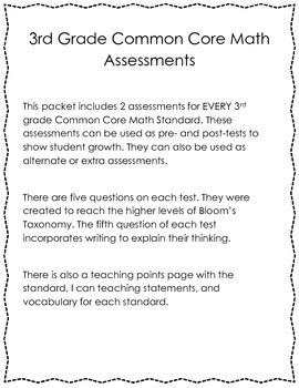 3rd Grade Math Assessments CC {Pre and Post Tests} Distance Learning