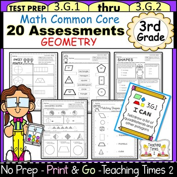 3rd Grade Common Core Math Assessments- Geometry