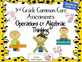 Math, Operations, Division, Addition, Subtraction, Multiplication 3rd Grade