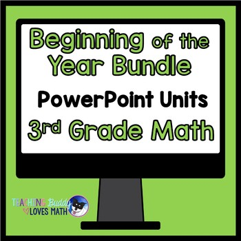 Beginning of the Year Math Unit 3rd Grade Common Core Bundle