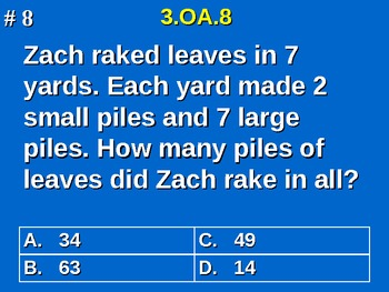 3rd Grade Common Core Math Comprehensive Practice #1 All 25 Standards Covered!
