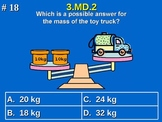 3rd Grade Common Core Math Comprehensive Practice #1 All 2